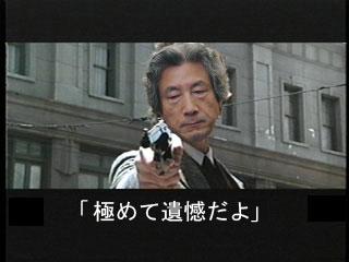 遺憾 韓国外務省「日本の対抗措置は非常に遺憾」 NEWS news・ニュース
