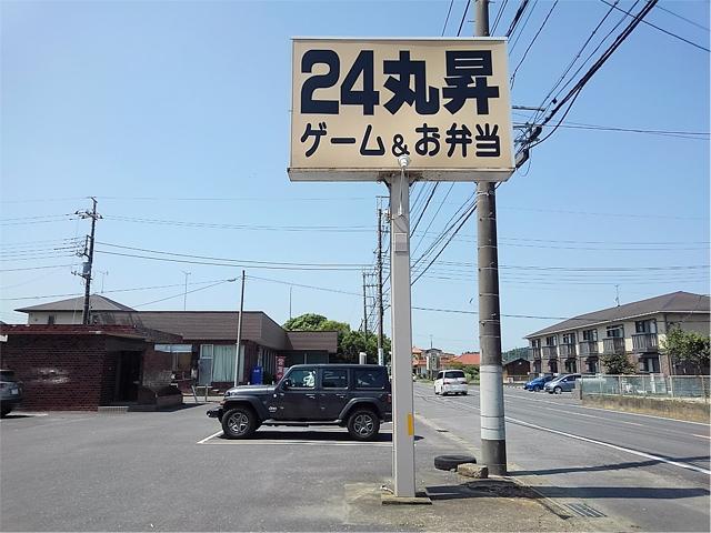 KIMG9119.JPG