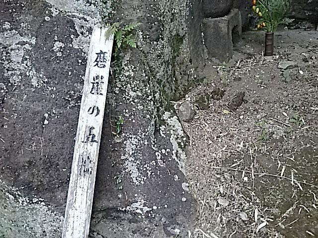 boso-sanada2017-1s.jpg