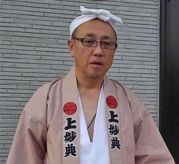 boso_sanada_clan-39th_century_headfamily-Principal_Noriyuki_Sanada-The_Kanmu_Heishifamily-Taira-clan19670309s.jpg