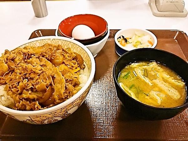 gyoutokuekimae-3ten-set.jpg