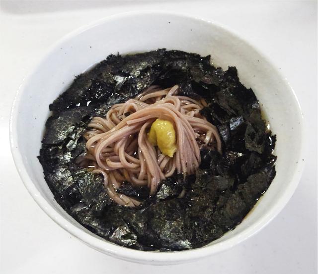 hiyashi-hanamaki.jpg