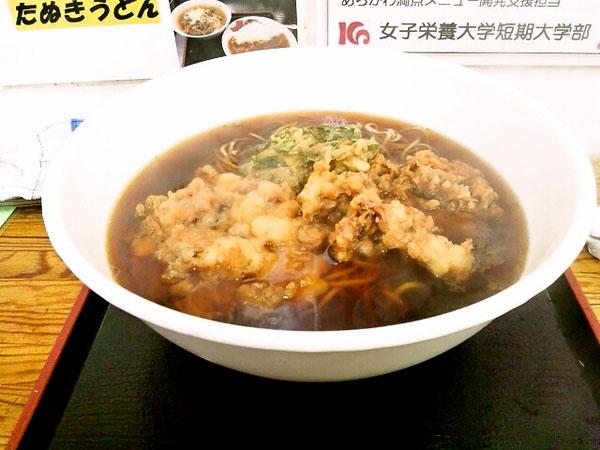 king-ichiyoshisoba1.jpg