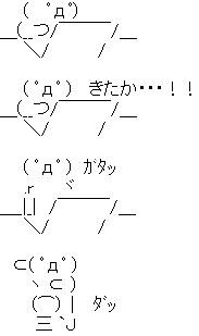 kitaka_gataxtu2.jpg