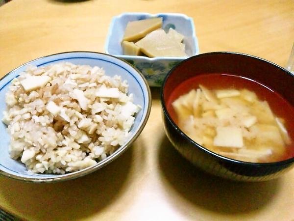ootaki-takenoko-yuuhan.jpg
