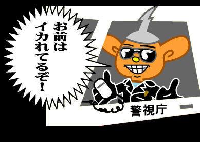 seikimatu-pi-po-kun.jpg