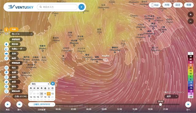 taifuu19-20191010-1100AM.jpg