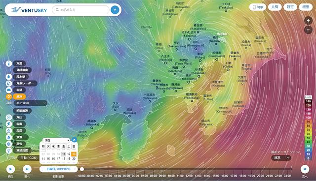 taifuu19-20191011-1100AM.jpg