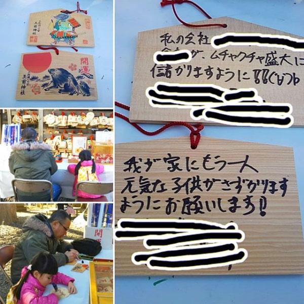 tamasakijinjya_hatsumoude2.jpg