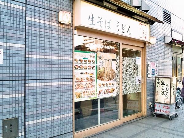 yaokisoba2.jpg